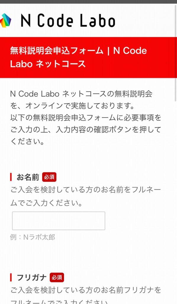 NCodeLab