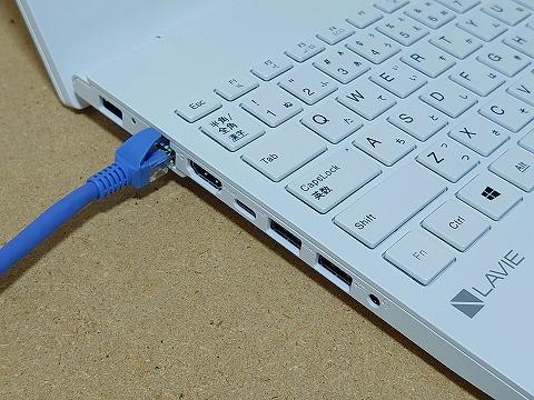 【実機レビュー】失敗しない!子供用おススメパソコンLAVIE Direct N15の口コミ評価 有線LAN端子インターフェース