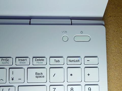 実機レビュー】失敗しない!子供用おススメパソコンLAVIE Direct N15の口コミ評価 アプリキーボード拡大